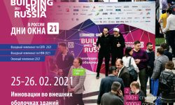ЖДЕМ ВСТРЕЧИ НА ВЫСТАВКЕ ДНИ ОКНА В РОССИИ 2021